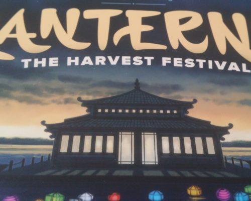 Lanterns review